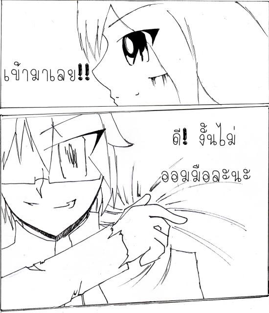 [Character]ฮานะ จบภาค1 *0***** Battlefighting43