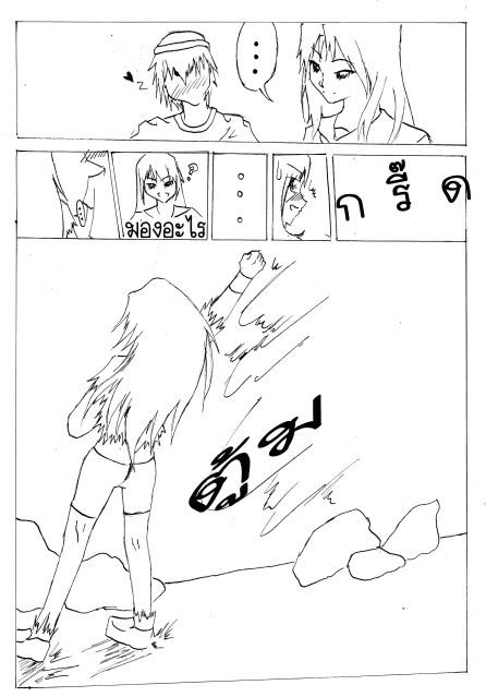[Character]ฮานะ จบภาค1 *0***** Battlefighting54