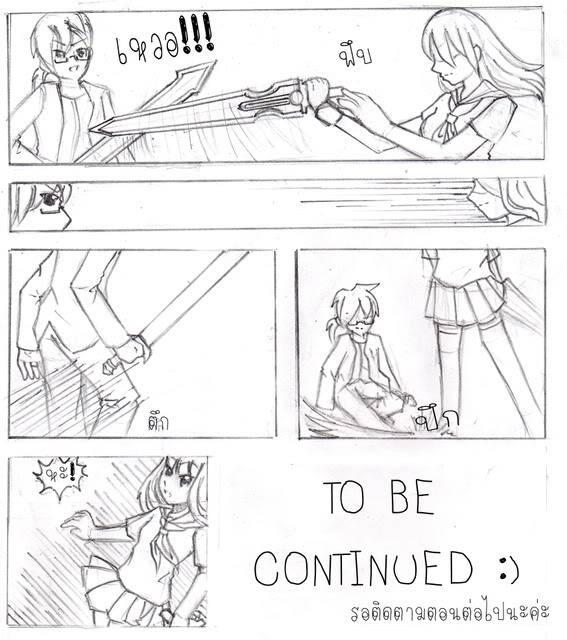 [Character]ฮานะ จบภาค1 *0***** Battlefighting7-01