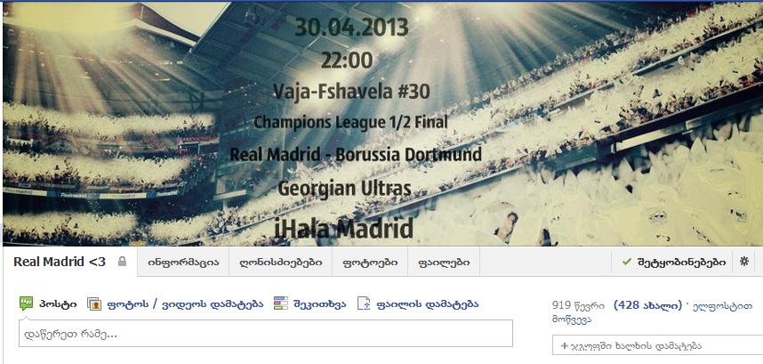 Real Madrid C.F!! - Page 2 3a372ba108b0d87028b8d6df2e6b8131