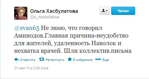 Выездное заседание Правительства Ивановской области 606dac106914a2de19047621f63c12d8