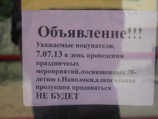 Подготовка к Дню города 2013 и приезду губернатора ивановской области A3d4bf03a25e5ecc772b48703da29e4f