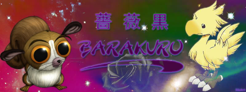 Barakuro , la renaissance
