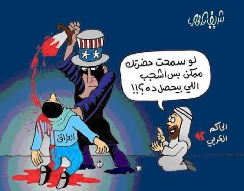 كاريكاتير سياسى / بريشة شريف عرفة E2b257d9
