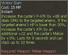 New race character skills: Halfkin   VictorySlam2