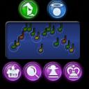 Sonidos de la Cascada Misteriosa - Mi primer Himno [O5] Gotas%20de%20Rocio%203_zpsshxpogim