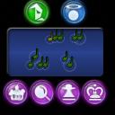 Sonidos de la Cascada Misteriosa - Mi primer Himno [O5] Gotas%20de%20Rocio%204_zpsa7ondhkw