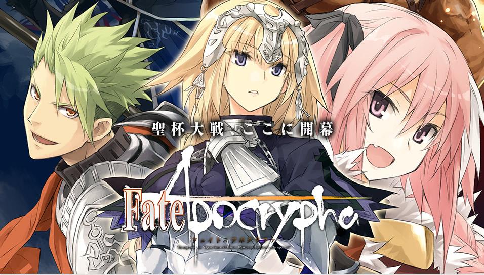 [Galery] Fate/Apocrypha 3_zpsa007e270