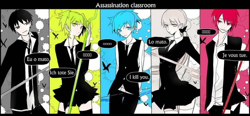 [Wallpaper] Assassination Classroom AssassinationClassroom6001346704_zps8bc58c4f