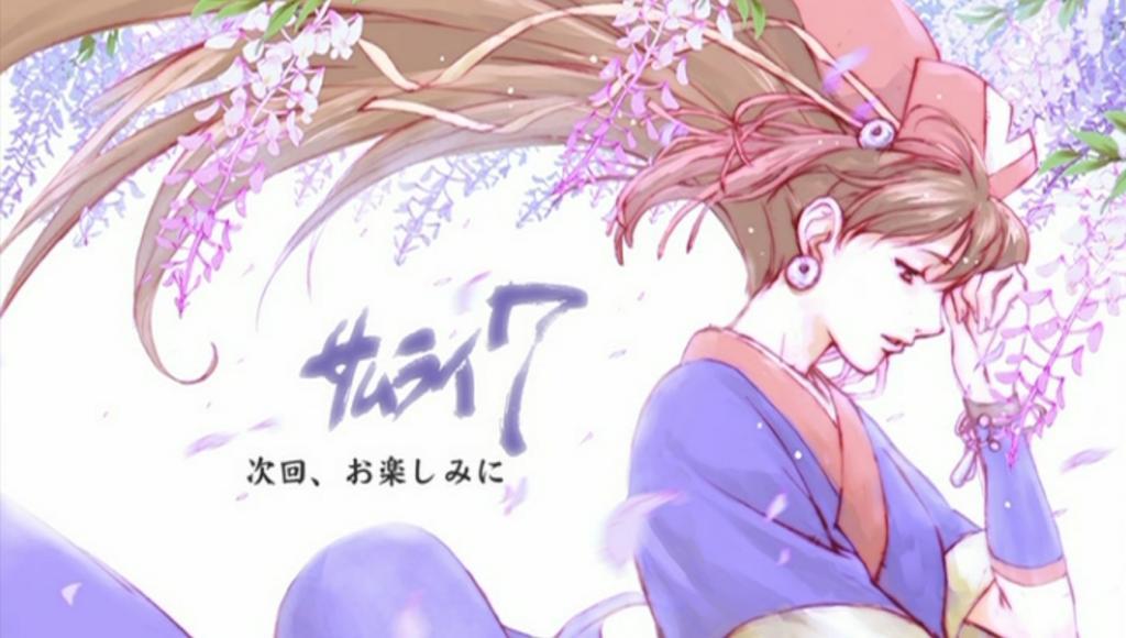 [Wallpaper] Samurai 7 KiraraSamurai7full658187_zps7af05546