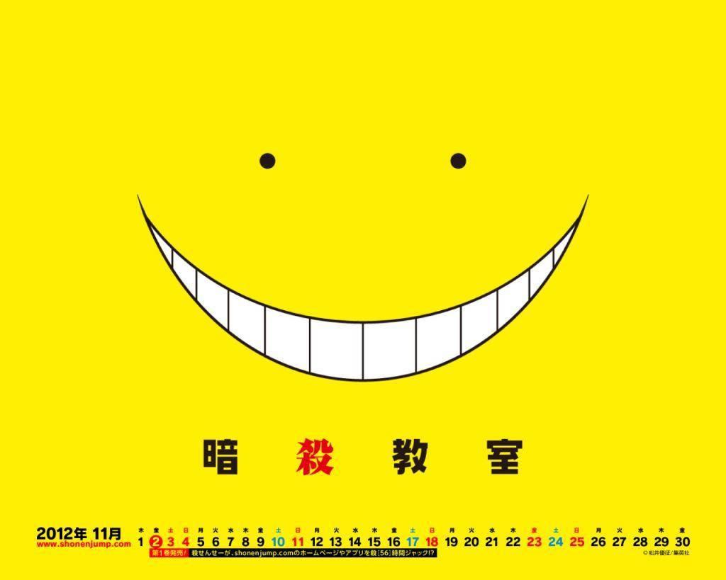 [Wallpaper] Assassination Classroom Koro-senseifull1441259_zpsd009433c