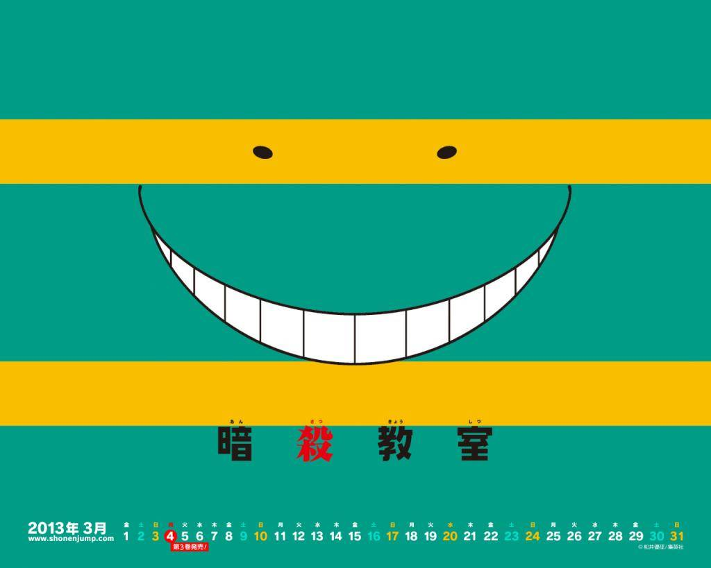 [Wallpaper] Assassination Classroom Ansatsu03_1280_1024_zps0c86ad9a