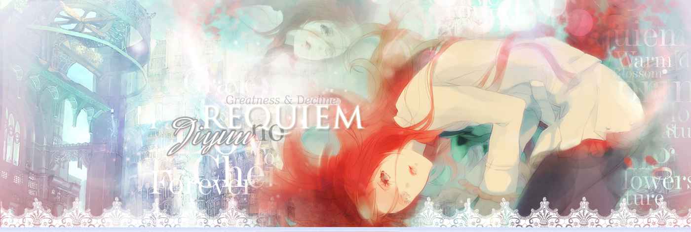 Requiem No Jiyuu