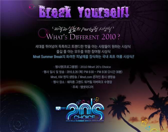 [Vote] 2010 Mnet 20's choice  Hs_img_v1