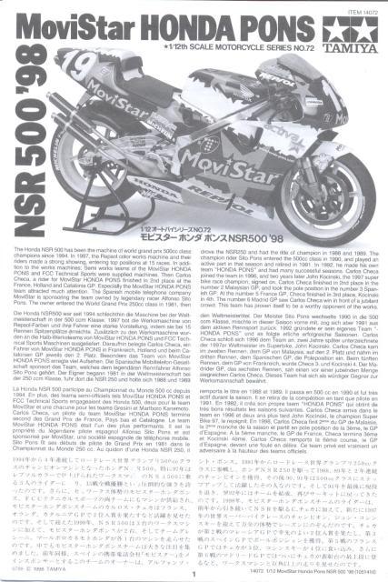 HONDA NSR500 REPSOL MOVISTAR 1/12 TAMIYA - FUERA DE CAJA INST-1001