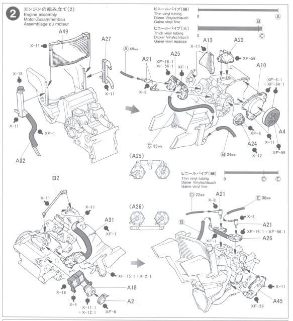 HONDA NSR500 REPSOL MOVISTAR 1/12 TAMIYA - FUERA DE CAJA PASO-2