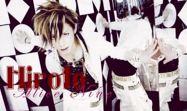 Hitt (me with your best shot) Hiroto-1