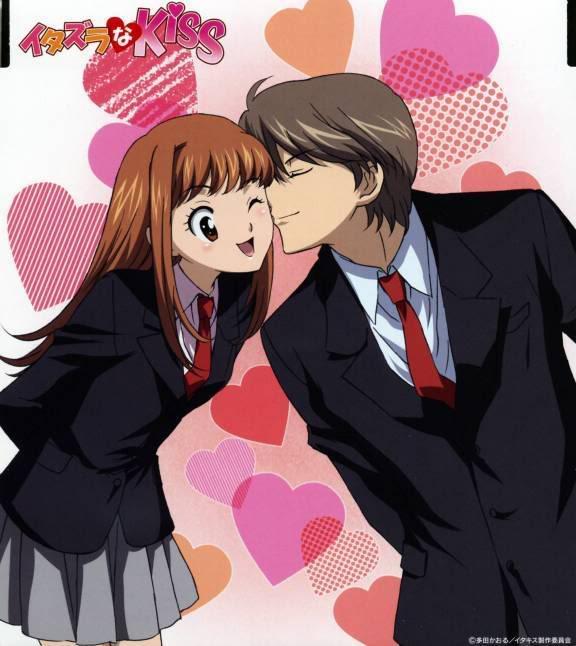Itazura Na Kiss LargeAnimePaperscans_Itazura-Na-Kis