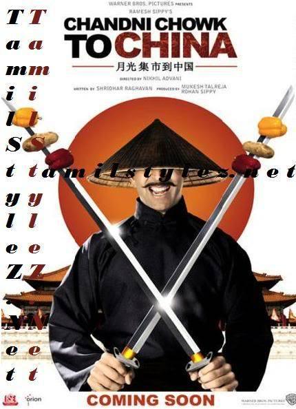 [MP3]Chandni Chowk To China Hindi(2009) Ts-1