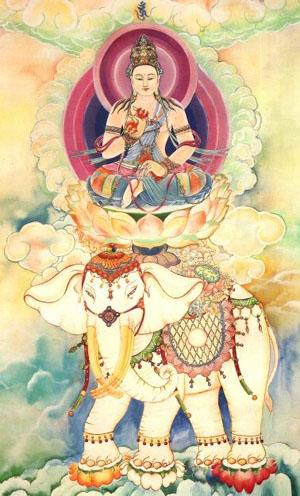 Arya Sri Lalitavistarah Maha Vaipulya Nama Dharmaparyaya Mahayana Suttram 2
