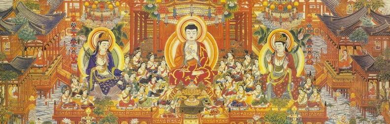 Maha Vaipulya Mahasamnipata Bhadrapala Bodhisattva Parivarta Nama Mahayana Sutra Amitabha-Pureland-91