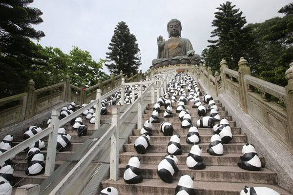 Maha Vaipulya Mahasamnipata Bhadrapala Bodhisattva Parivarta Nama Mahayana Sutra Amoghasiddhi%20and%20baby%20panda