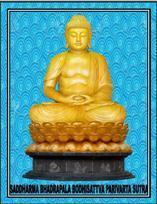 Tempat Download Kitab Suci Buddha Sasana (Suttra) Bhadrapala