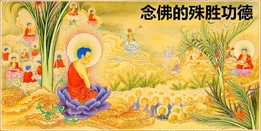 Maha Vaipulya Mahasamnipata Bhadrapala Bodhisattva Parivarta Nama Mahayana Sutra FB_IMG_1455015369704