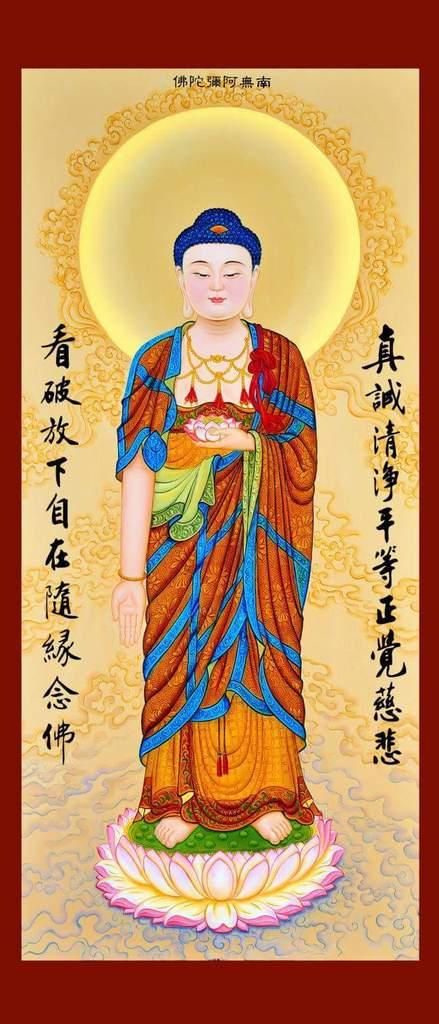 Maha Vaipulya Mahasamnipata Bhadrapala Bodhisattva Parivarta Nama Mahayana Sutra FB_IMG_1457350466228