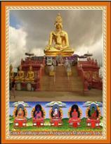 Tempat Download Kitab Suci Buddha Sasana (Suttra) Guna%20Buddha%20Pratima