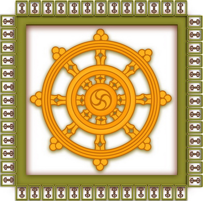 Maha Vaipulya Mahasamnipata Bhadrapala Bodhisattva Parivarta Nama Mahayana Sutra Kuh0208