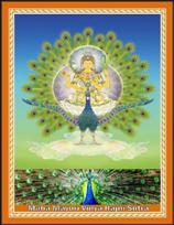 Tempat Download Kitab Suci Buddha Sasana (Suttra) Maha%20Mayuri