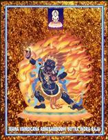 Tempat Download Kitab Suci Buddha Sasana (Suttra) Maha%20Vairocana%20Abhisambodhi%20Sutrendraraja