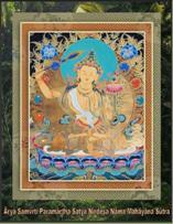 Tempat Download Kitab Suci Buddha Sasana (Suttra) Manjusri%20paramartha
