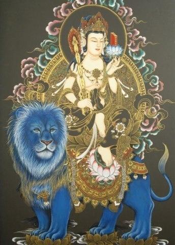 Arya Sri Lalitavistarah Maha Vaipulya Nama Dharmaparyaya Mahayana Suttram Manjusri_1