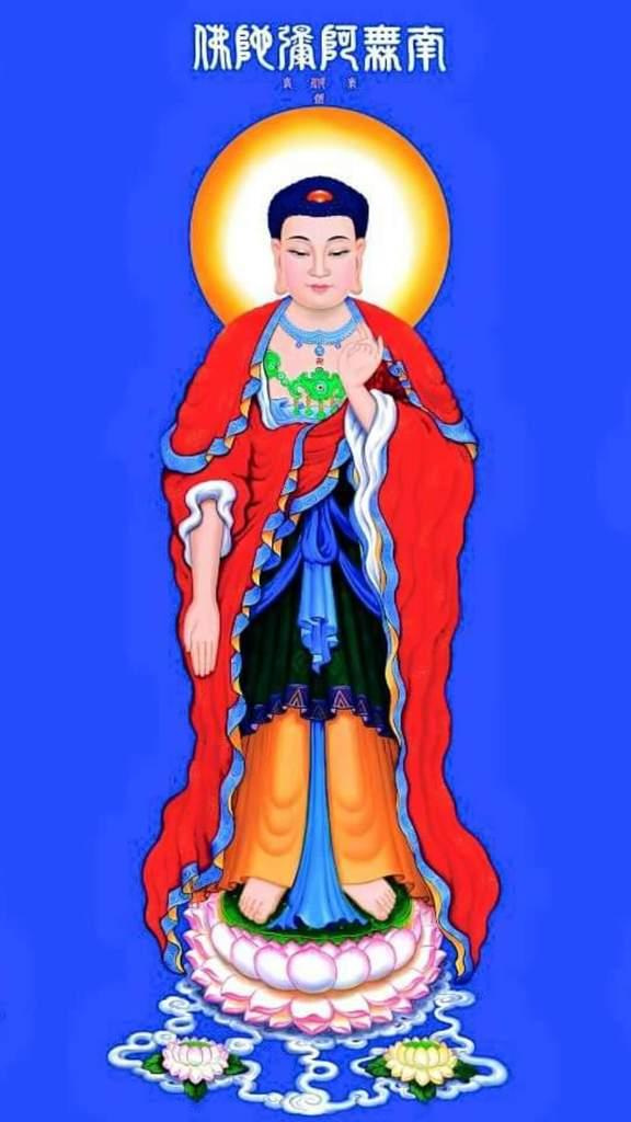Ārya Gambhīra Samdhinirmocana Nama Mahayana Sūtra Tīkā Namo%20Amita%20Fo