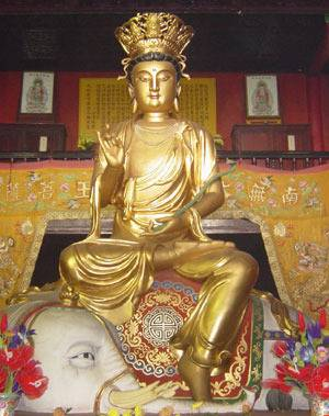 Sarvadharma Mahasandhi Samantabhadra Bodhichitta Vajra Kulaya Rāja Maha Tantraraja Nama Mahayana Sutra PU%20XIEN%20FO%20TA%20PUSA%20MOHESA