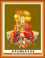 Tempat Download Kitab Suci Buddha Sasana (Suttra) Ratana%20Sutra