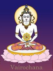 Sarva Tathāgata Mahāyānā Vajra Usnisa Abhisamaya Mahā Kalpa Rājā Yoga Tantra Sutra Sambhoga%20Buddha%20Vairocana
