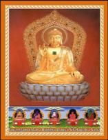Tempat Download Kitab Suci Buddha Sasana (Suttra) Suramgama%20Usnisa