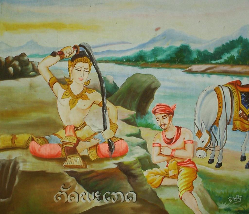 Arya Sri Lalitavistarah Maha Vaipulya Nama Dharmaparyaya Mahayana Suttram The_Great_Going_Forth