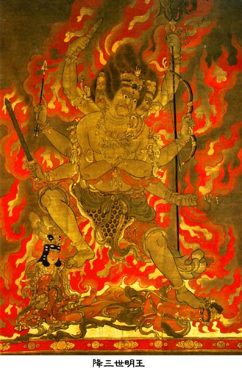 Sarva Tathāgata Mahāyānā Vajra Usnisa Abhisamaya Mahā Kalpa Rājā Yoga Tantra Sutra Trailokyavijaya