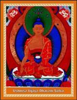 Tempat Download Kitab Suci Buddha Sasana (Suttra) Usnisa%20Vijaya%20Dharani