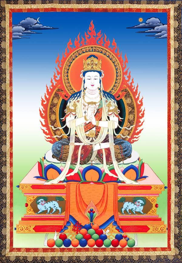 Ārya Samvrti Paramārtha Satya Nirdeśa Nāma Mahāyāna Sūtra Vairocana%20Abhisambodhi