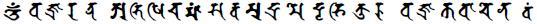 Sarva Tathāgata Mahāyānā Vajra Usnisa Abhisamaya Mahā Kalpa Rājā Yoga Tantra Sutra Vajra%20Ratna%20Abhisimca