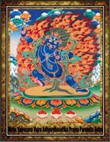 Tempat Download Kitab Suci Buddha Sasana (Suttra) Vajrapani%20Prajna%20Paramita