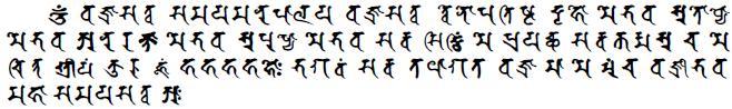Sarva Tathāgata Mahāyānā Vajra Usnisa Abhisamaya Mahā Kalpa Rājā Yoga Tantra Sutra Vajrasattva%20sataksara%20Mantra