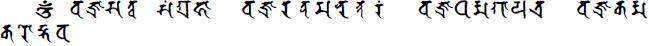 Sarva Tathāgata Mahāyānā Vajra Usnisa Abhisamaya Mahā Kalpa Rājā Yoga Tantra Sutra Vajrastutigita%20Mantra
