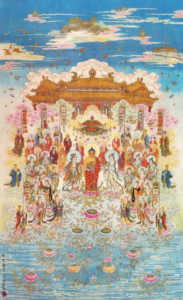 Ārya Gambhīra Samdhinirmocana Nama Mahayana Sūtra Tīkā Amt0