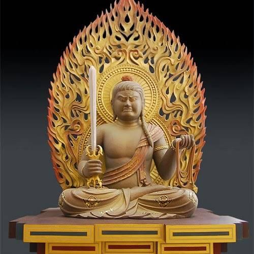 Arya Sri Lalitavistarah Maha Vaipulya Nama Dharmaparyaya Mahayana Suttram Fudo%20mitooku%20round